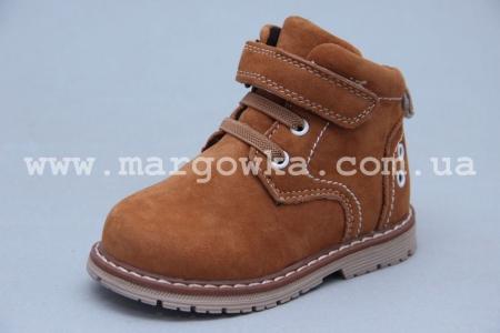 Ботинки BIKI 3957E для мальчика (A)