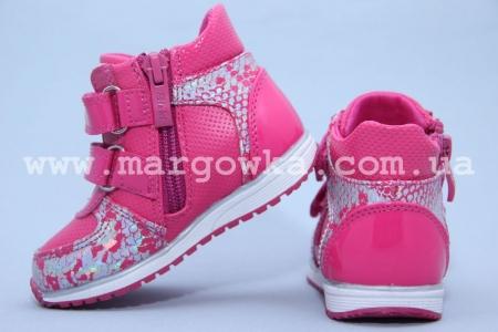 Ботинки BIKI C-B03-06-F для девочки малиновые (G)
