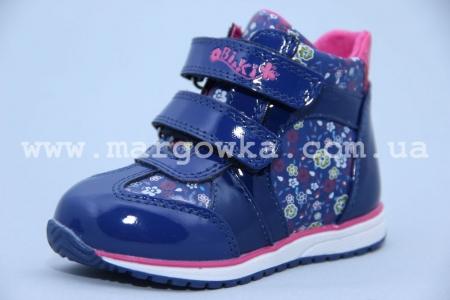 Ботинки BIKI C-B03-09-A для девочки синие (G)