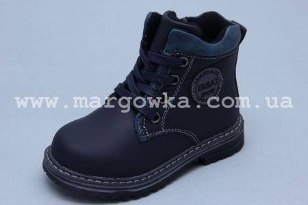 Ботинки BIKI 3953A для мальчика синие (A)