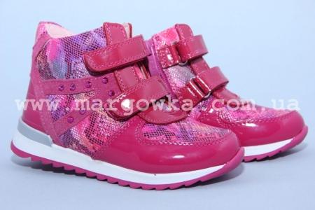 Ботинки BIKI C-B02-71-A для девочки малиновые (G)