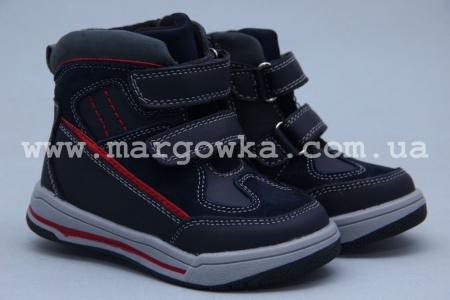 Ботинки BIKI 3961C для мальчика (A)