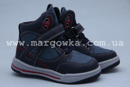 Ботинки BIKI 3962C для мальчика (A)