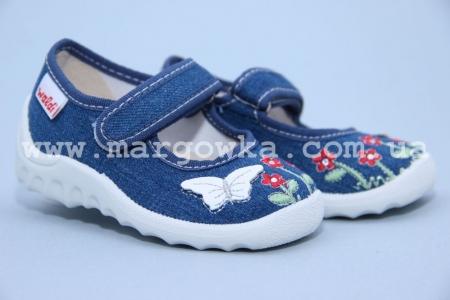 Тапочки Waldi 60-623 для девочки синие (A)