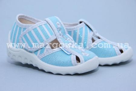 Тапочки Waldi 265/267-505 для девочки голубые (G)