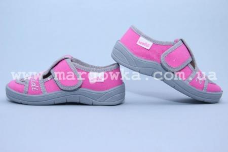 Тапочки Waldi 124-526 для девочки розовые (A)