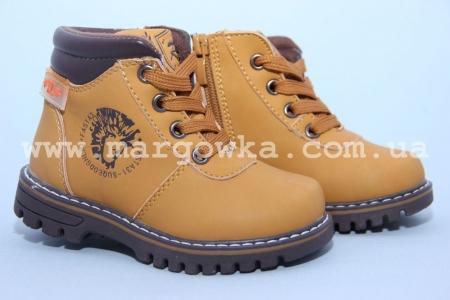 Ботинки Шалунишка 300-334 для мальчика песочные (A)