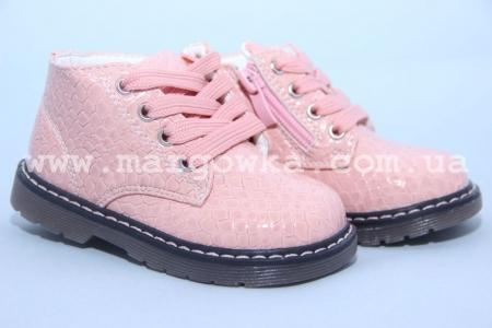 Ботинки С.Луч AG7821-2 для девочки розовые МАЛОМЕРЯТ! (G)