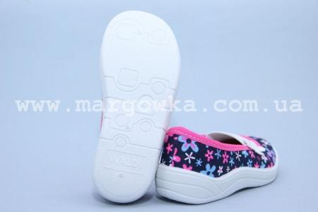 Тапочки Waldi 274-505A для девочки (A)