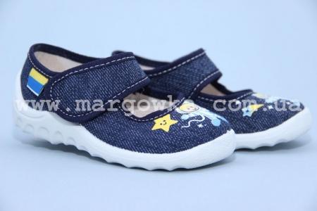Тапочки Waldi 225-629 для мальчика синие (G)
