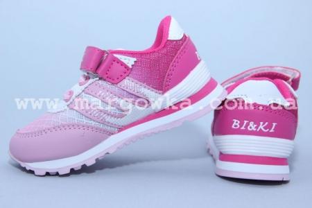 Кроссовки BIKI C-B79-43-B для девочки розовые (G)