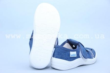 Тапочки Waldi 297-660 для мальчика синие (A)