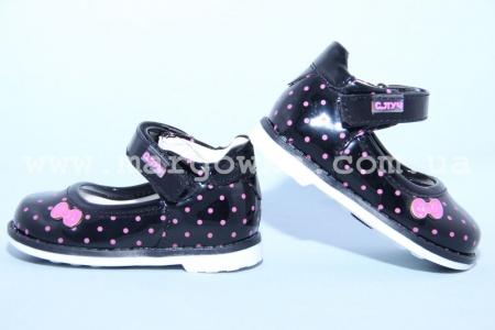 Туфли С.Луч G7818-1 для девочки чёрные МАЛОМЕРЯТ! (A)