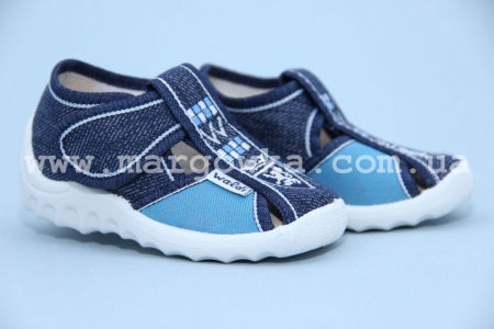 Тапочки Waldi 225/148-336 для мальчика синие (A)