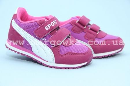 Кроссовки Солнце W123-1PURPLE для девочки розовые