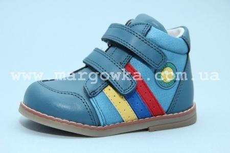 """Ботинки """"Tom.M"""" C-T62-75-B"""