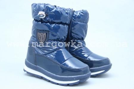 Дутики Tom.M 3579B для девочки синие (A)