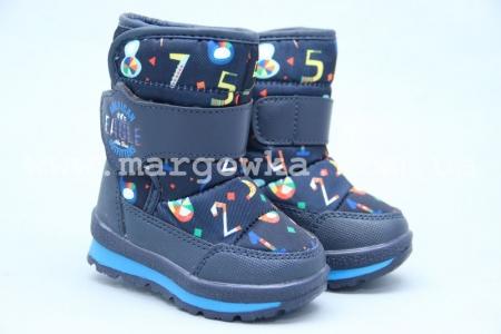 Дутики Tom.M 3872F для мальчика синие (A)