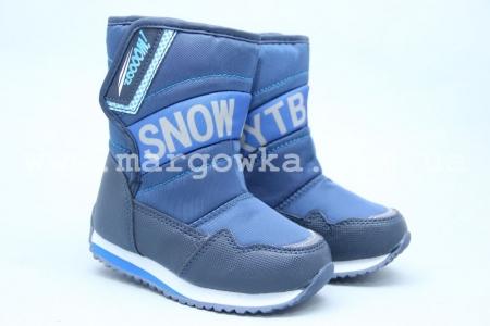 Дутики Tom.M 3973C для мальчика синие (A)