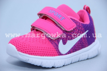 Кроссовки Солнце W668-1A для девочки розовые (A)