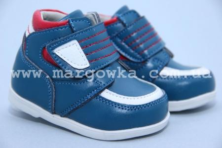 Ботинки Шалунишка 100-12 для мальчика синие (A)