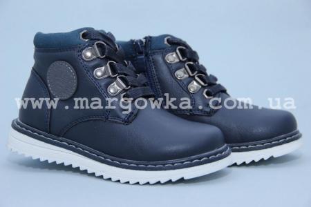 Ботинки С.Луч M281-1 для мальчика синие (A)
