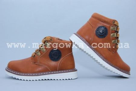 Ботинки С.Луч M281-3 для мальчика (A)