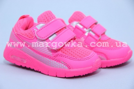 Кроссовки Солнце KJ71-1D для девочки розовые (A)