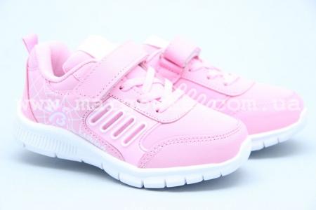 Кроссовки Bessky B7665-6 для девочки розовые (A)