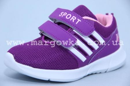 Кроссовки Солнце W666-2C для девочки фиолетовые (A)