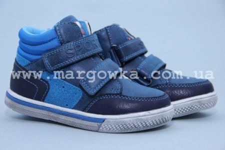 Ботинки Солнце PT7203-D для мальчика синие (A)