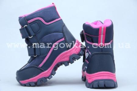 Ботинки Tom.M 3934A для девочки синие (A)