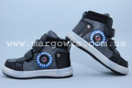 Ботинки Tom.M C-T15-91-B для мальчика чёрные (G)