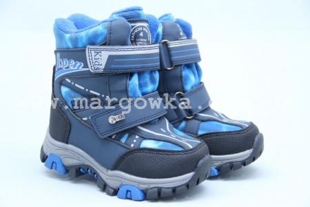 Ботинки Tom.M 3849C для мальчика синие (A)