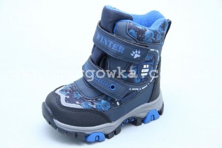 Ботинки Tom.M 3850C для мальчика синие (A)