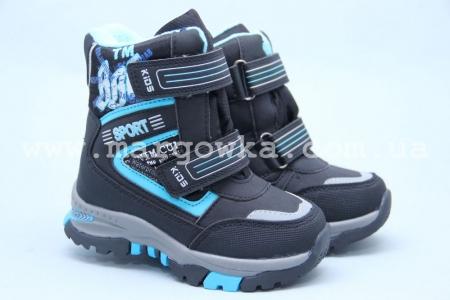Ботинки Tom.M 3860A для мальчика (A)
