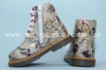 Ботинки С.Луч M565-3 для девочки (G)