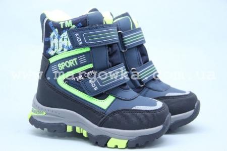 Ботинки Tom.M 3860C для мальчика синие (A)