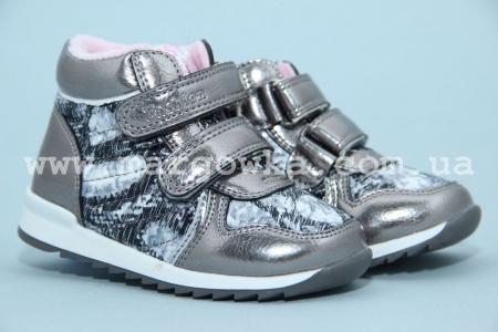 Ботинки Солнце XT17-11GREY для девочки серебристые (A)