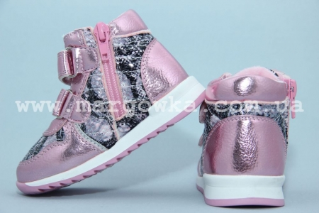 Ботинки Солнце XT17-11PINK для девочки розовые (A)