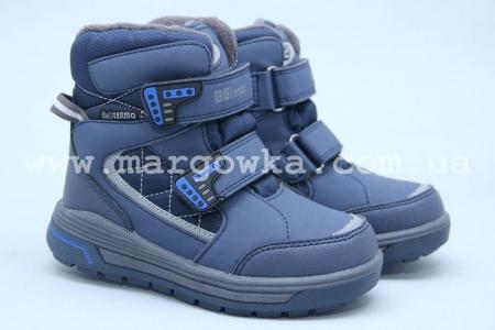 Термоботинки B&G TERMO R191-1207N для мальчика синие (A)