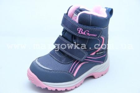Термоботинки B&G TERMO R191-1202P для девочки синие (A)
