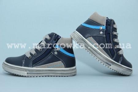 Ботинки С.Луч M168-1 для мальчика синие (G)