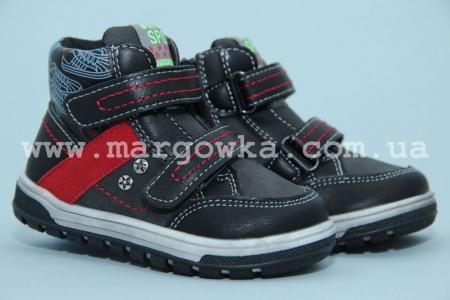 Ботинки С.Луч M1175-2 для мальчика чёрные (G)