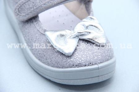 Тапочки Waldi 0051 для девочки серебристые (A)