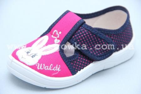 Тапочки Waldi 0050 для девочки (A)