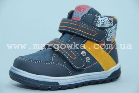 Ботинки С.Луч M1175-3 для мальчика синие (G)