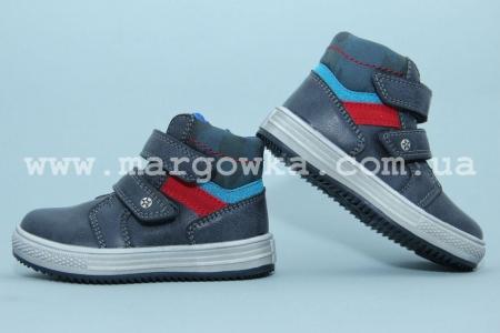 Ботинки С.Луч M1173-1 для мальчика синие (G)
