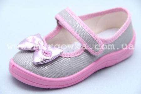Тапочки Waldi 0052 для девочки (A)