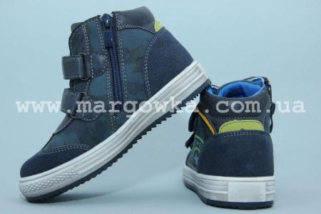 Ботинки С.Луч M5293-1 для мальчика синие (A)